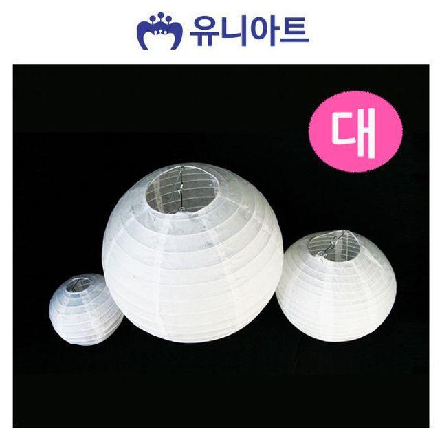 유니아트 한지 전등갓 대 DIY 장식 인테리어 소품