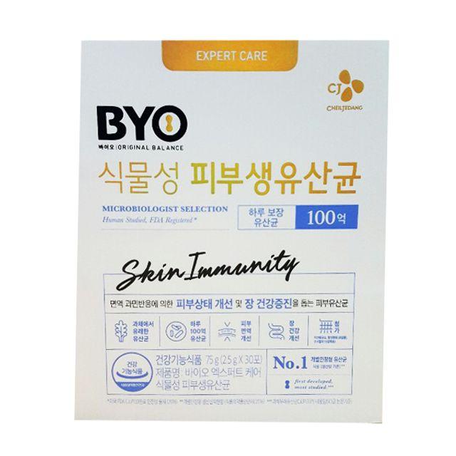 CJ BYO 피부 생유산균 30포