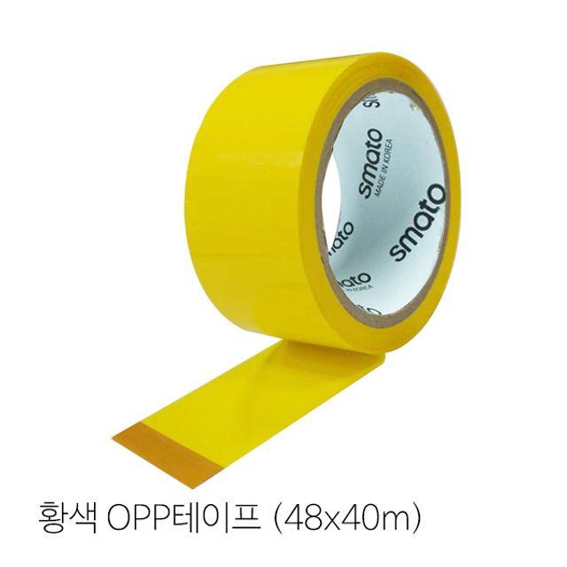 OPP 아크릴 컬러 박스 테이프 황색 48x40m(50개입)