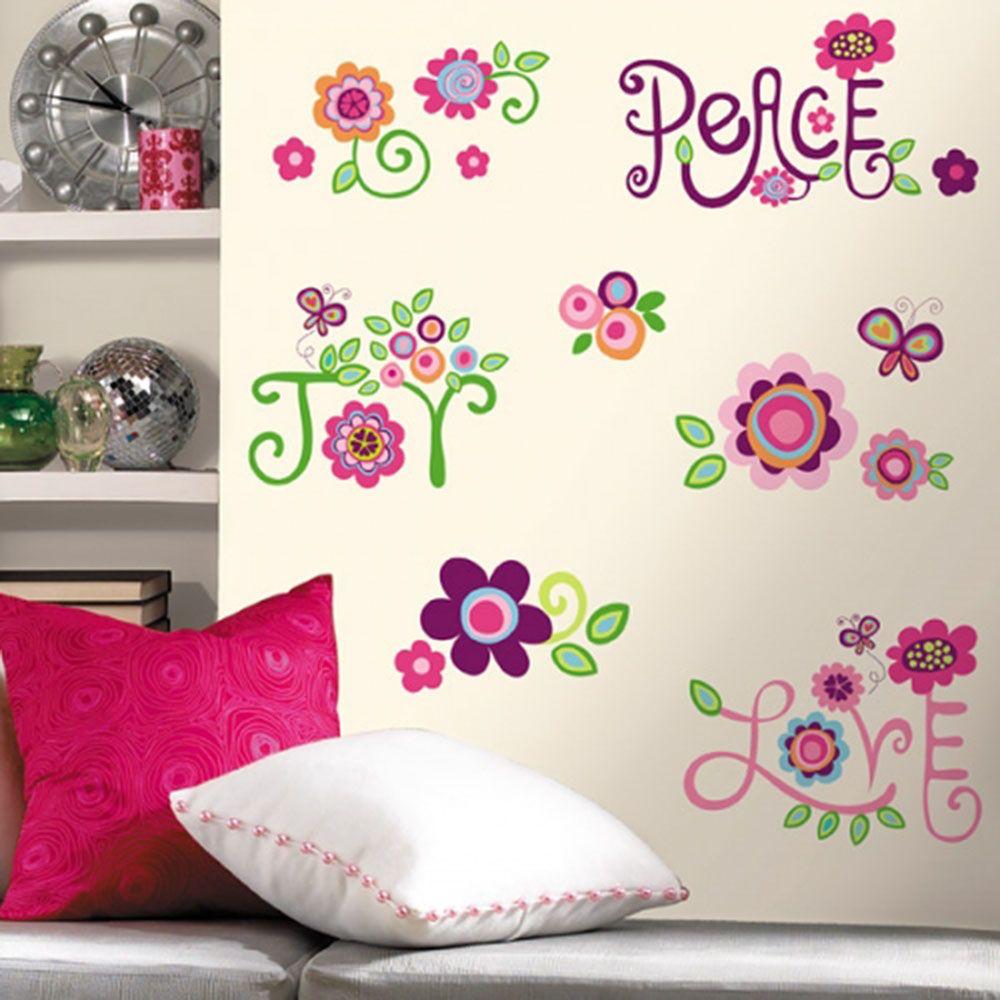 어린이집 아이방 DIY 데코 시트 평화와 사랑의 정원