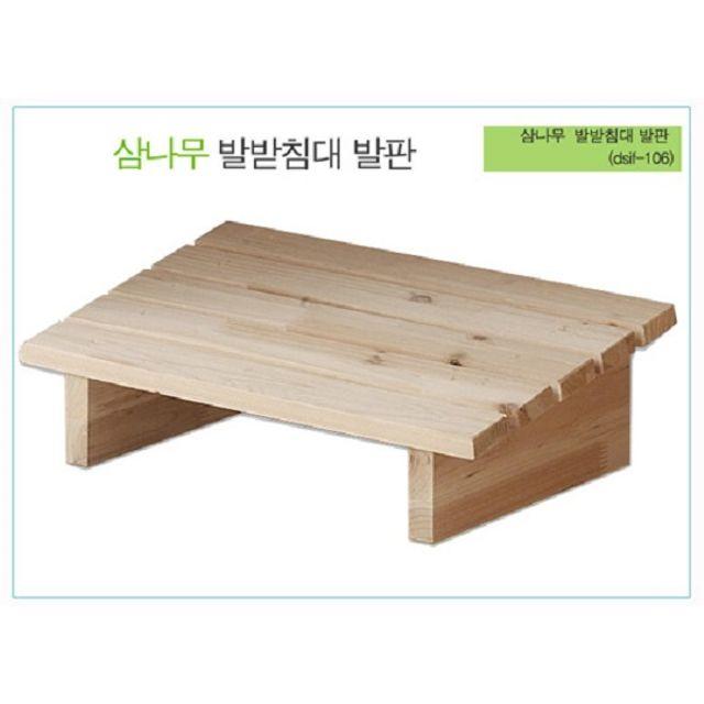 PC 삼나무 건강 서재 사무실 의자 발 발판 받침대 H5