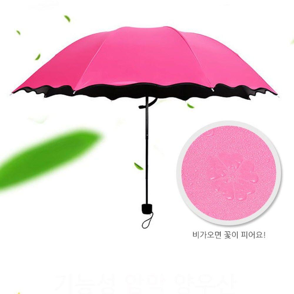 비오면 벗꽃이 피는 암막 3단 접이식 수동 양우산