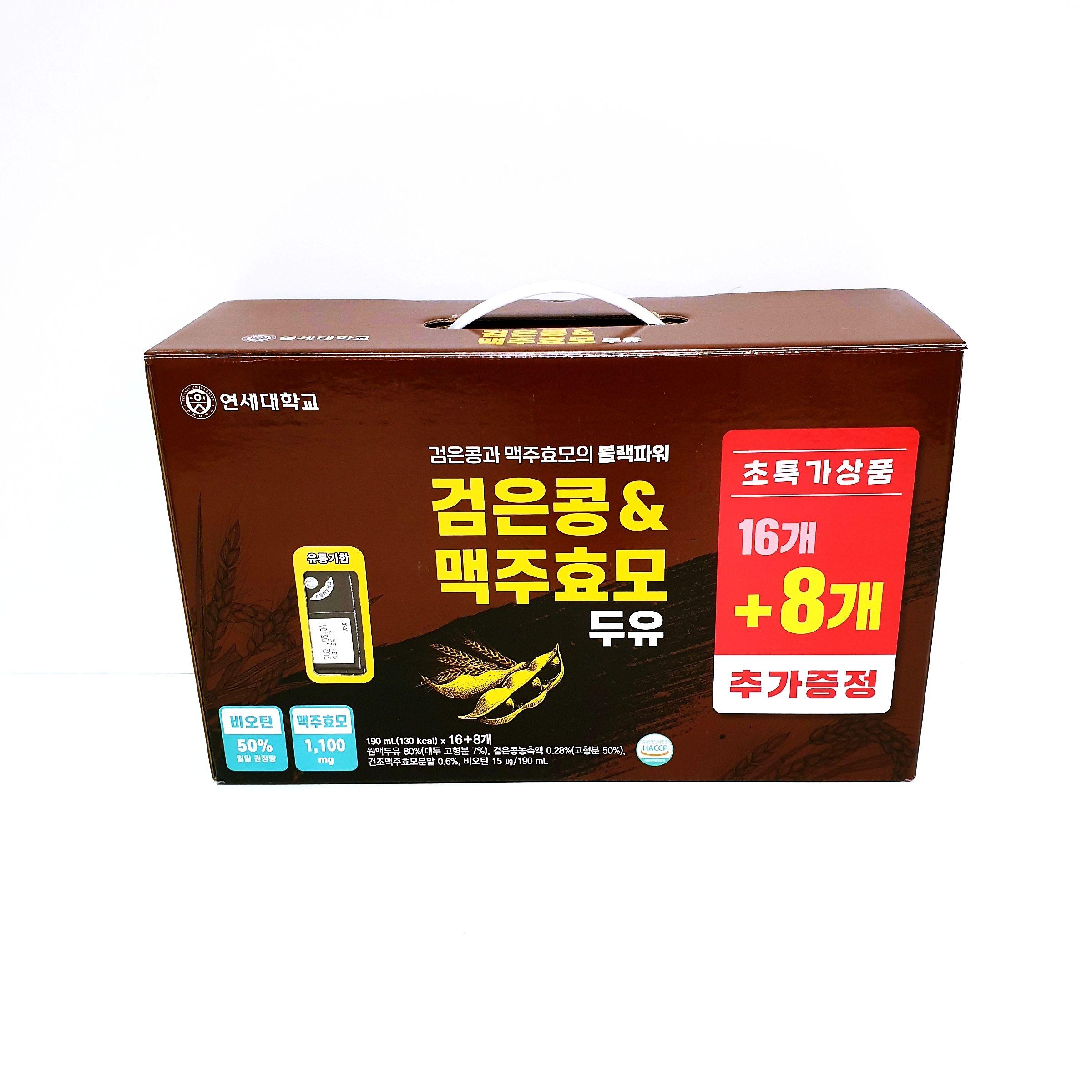 연세 검은콩 맥주효모두유 190mlx24입