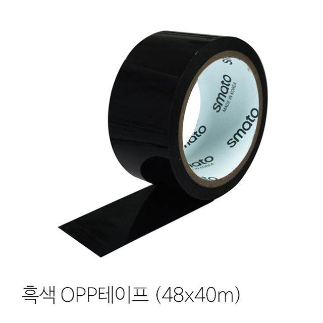 OPP 아크릴 컬러 박스 테이프 흑색 48x40m(50개입)