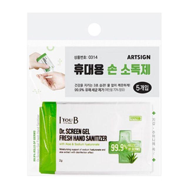 닥터스크린겔 휴대용 손소독제 (2g x 5개입) 에탄올70% 의약외품 일회용 손세정제