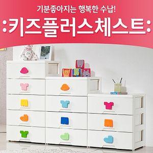 아이티알,LB [장난감 수납 키즈플러스 체스트3단] 아이방 놀이방 케릭터 옷정리 수납함 기저귀 수납장