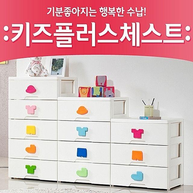 [장난감 수납 키즈플러스 체스트5단] 아이방 놀이방 케릭터 옷정리 수납함 기저귀 수납장