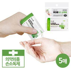 아이티알,NF 닥터스크린 일회용 에탄올 손소독제 5매팩