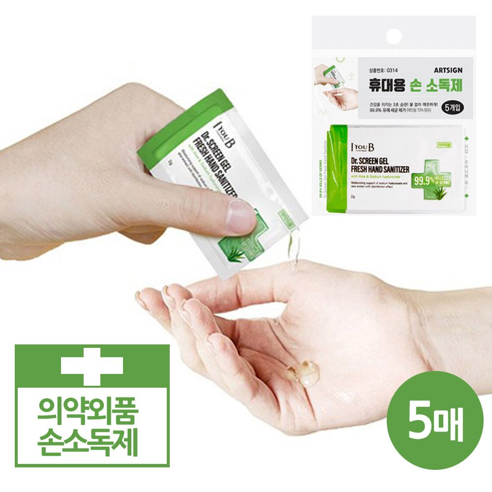 닥터스크린 일회용 에탄올 손소독제 5매팩