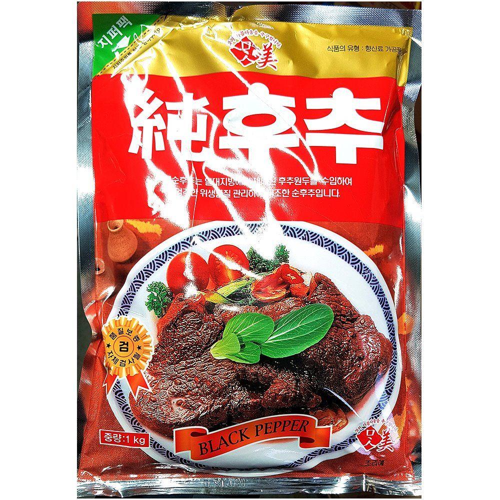 후추 흑후추 가루 맛미 태산 1kg 향신료 후추분 식당