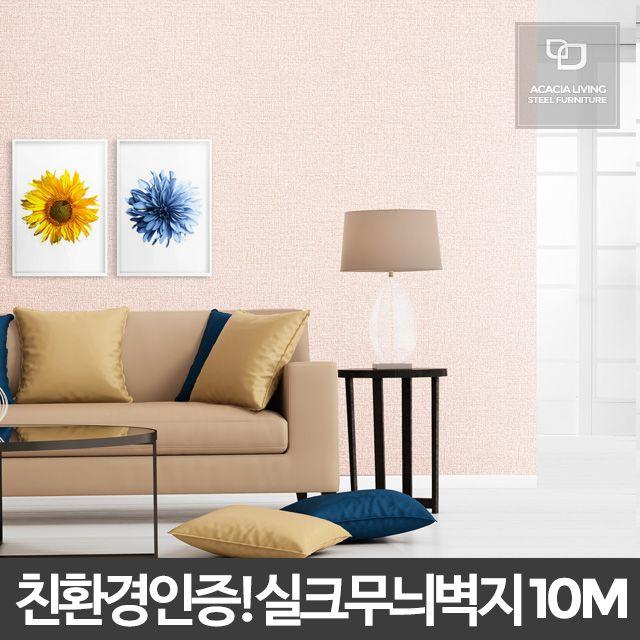 실크무늬벽지 10M/시트벽지 벽시트지 단열 디자인
