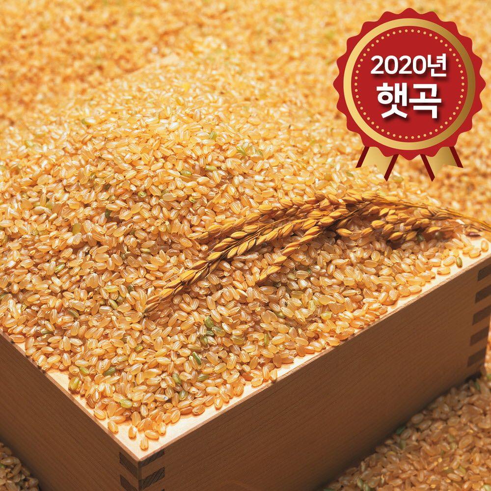 (논앤밭위드) 2020년 햇곡 현미(국산) 8kg