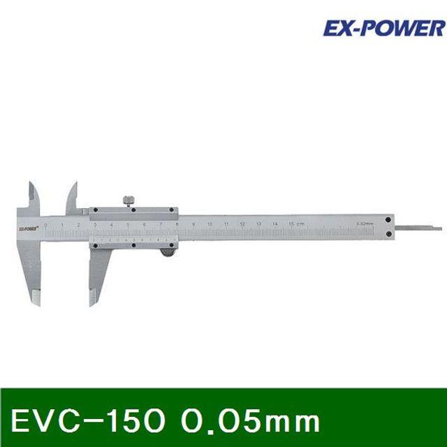 버니어캘리퍼 EVC-150 0.05mm 카본스틸 (1EA)