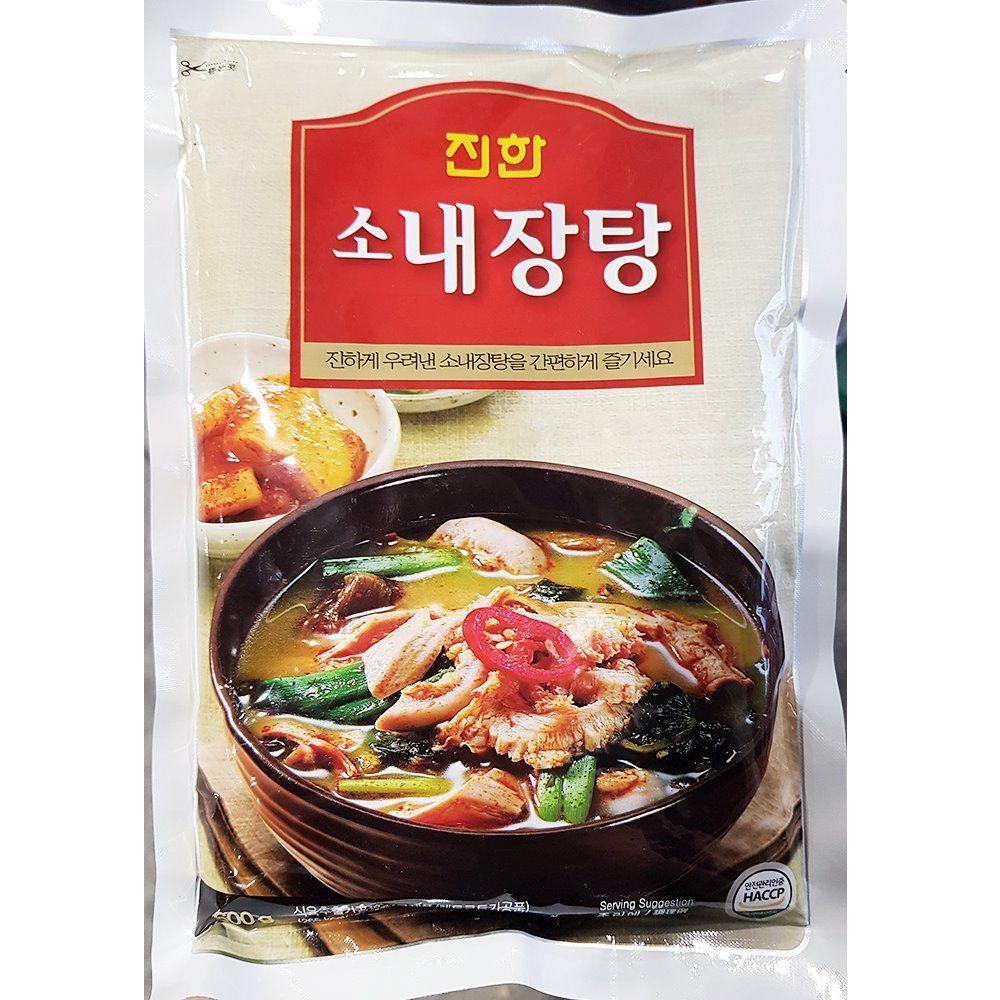 식당 업소용 소내장탕(진한 600g)X25