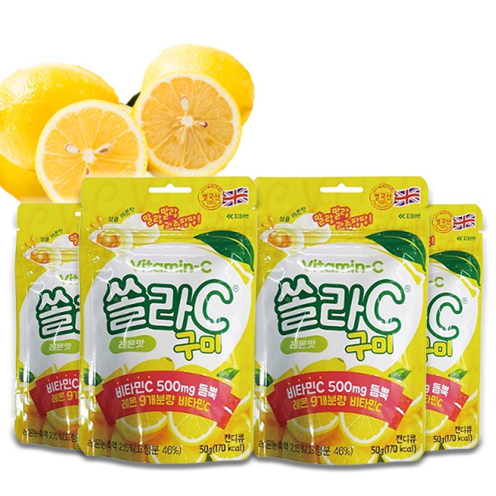 고려은단 쏠라C 구미 레몬맛 4팩 젤리 간식 비타민 D
