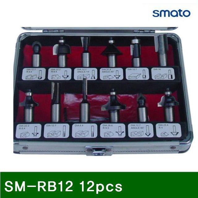 12mm 루터비트날세트 SM-RB12 12pcs 12mm (1EA)