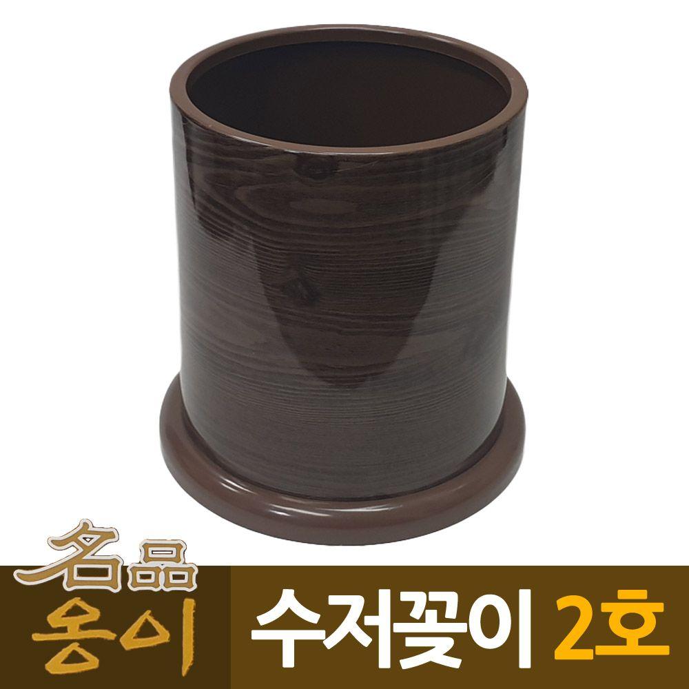 옹이 나무무늬 업소용 수저꽂이 2호
