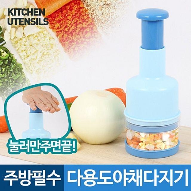 야채 다지기-야채다지기 핸드믹서 채소다지기 만능다지기 마늘 볶음밥 채칼 야채칼 다용도채칼 분쇄기 블렌더