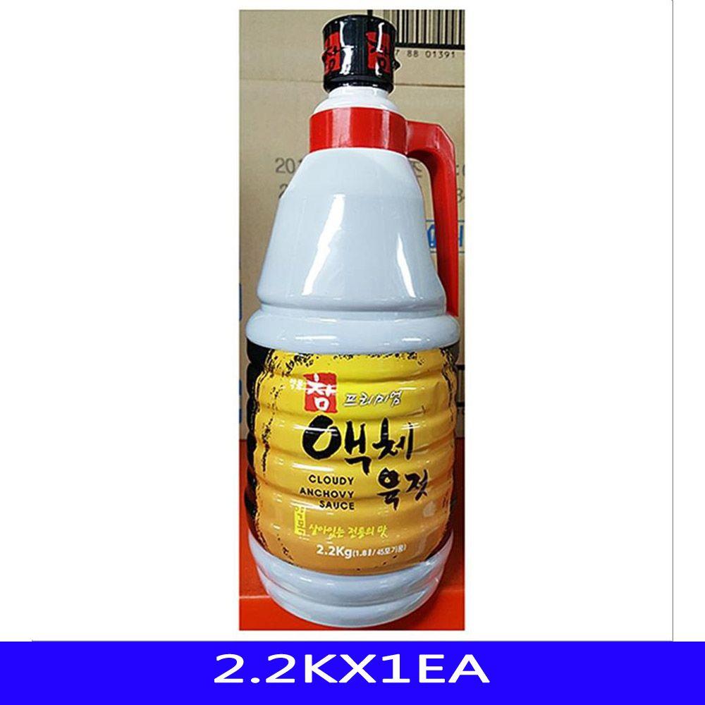 육젓 김치재료 업소용 YMF 2.2KX1EA
