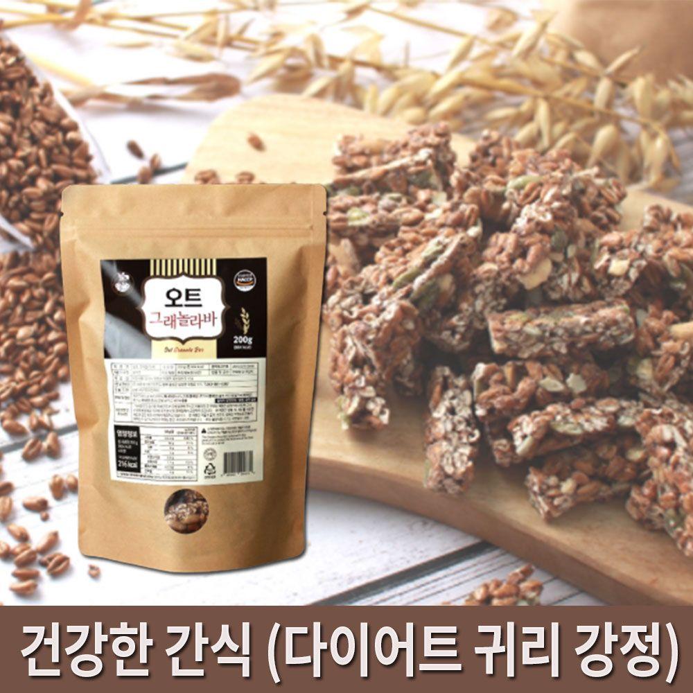고소하고 건강한맛 오트밀 그래놀라바 200g 지퍼백