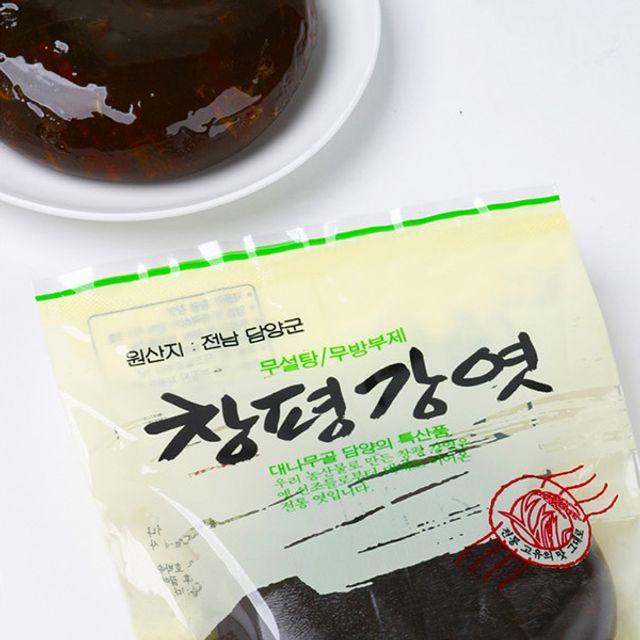호정가 합격엿 대잎대통합격엿 60g