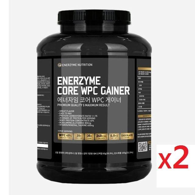 근육 증진 발달 벌크업 보충제 WPC 게이너 4kg 2통