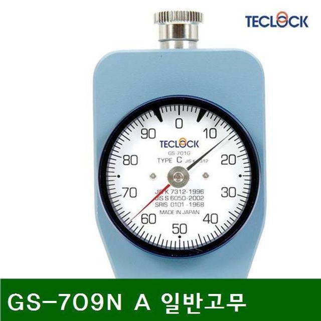 고무경도계 A GS-709N A 일반고무 스탠다드 (1EA)