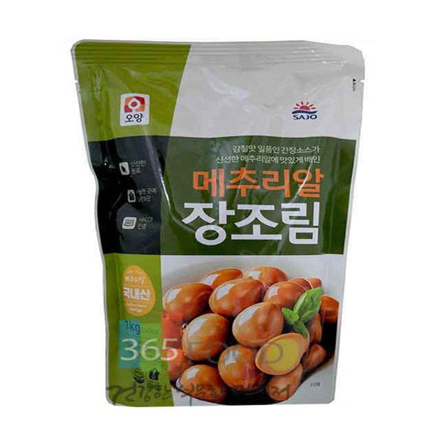 사조오양 메추리알 장조림 1kg