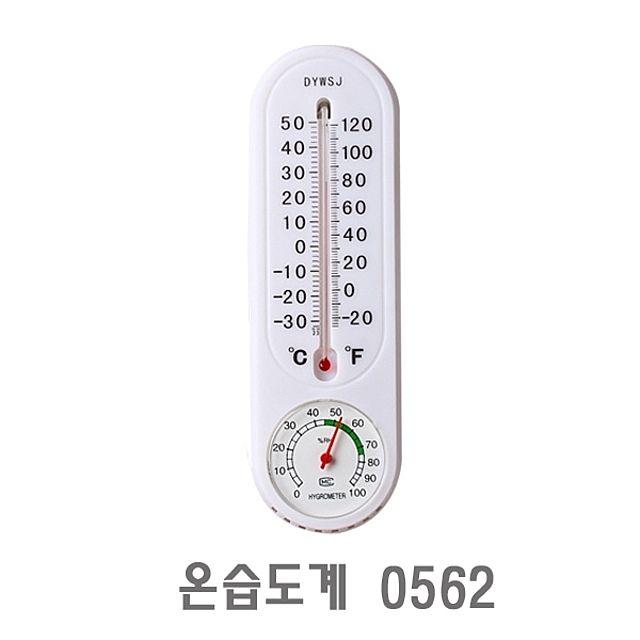 W675259 아날로그 온습도계 562 온도