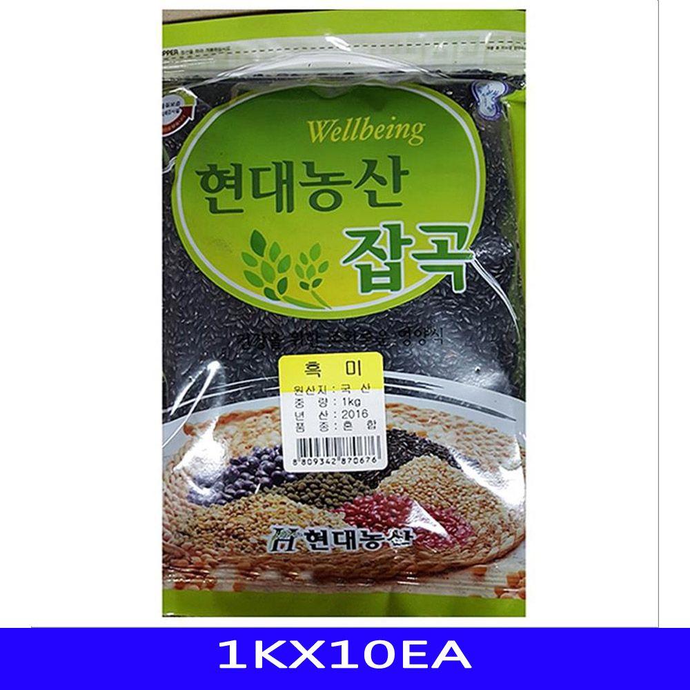 잡곡 흑미 곡물 음식재료 코만푸드 1KX10EA