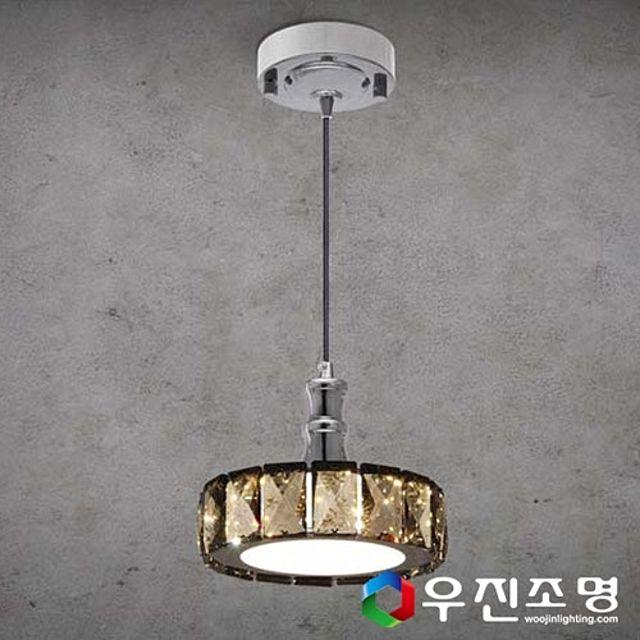 우진조명_ LED 식탁등 트윙클 10W(1등용)