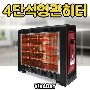 MY NIKKO 석영관 4단히터 전기히터 전기난로