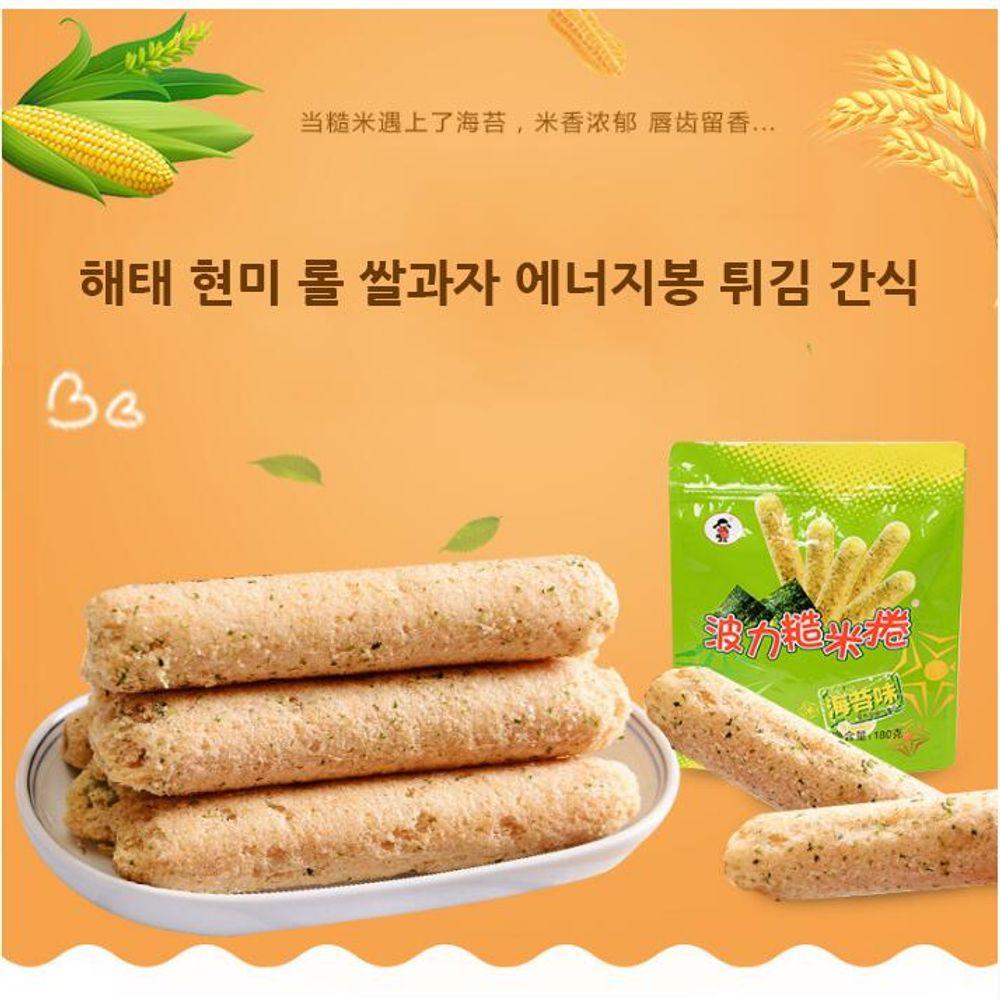 해태 현미롤 쌀과자 에너지봉 튀김 영양 간식17x2봉지