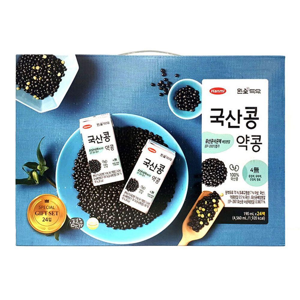 한미 국산콩 약콩 검은콩 두유 24팩 선물세트 명절