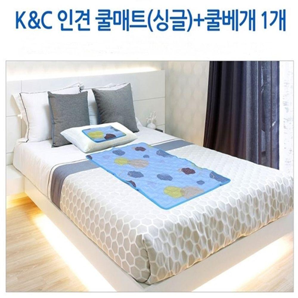 케이앤씨 인견 쿨매트_싱글세트(매트1+베개1)