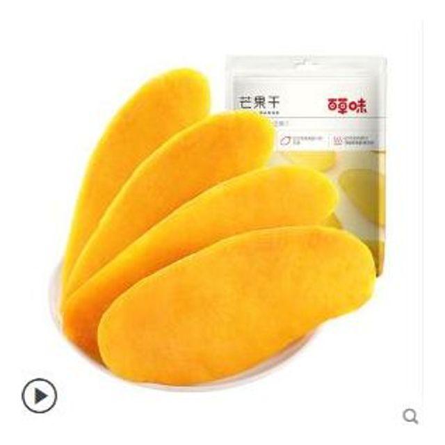 건망고 마른 망고 간식 말린 과일 100g 5개묶음