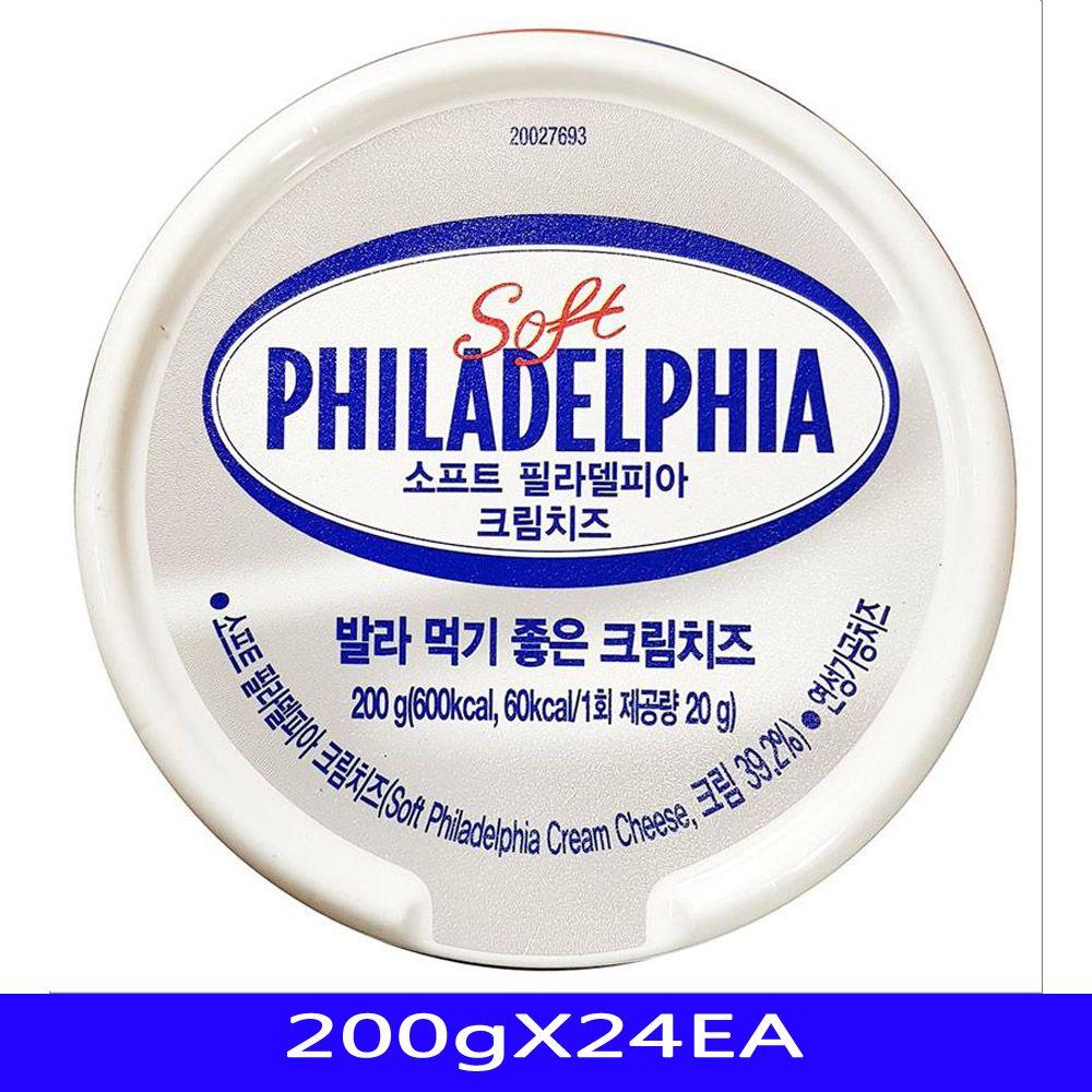 크림치즈 음식점재료 동서식품 200gX24EA