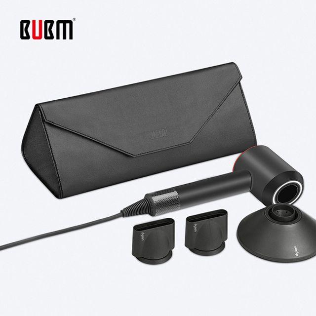 Bubm 다이슨 헤어 드라이기 휴대용 수납 파우치 가방
