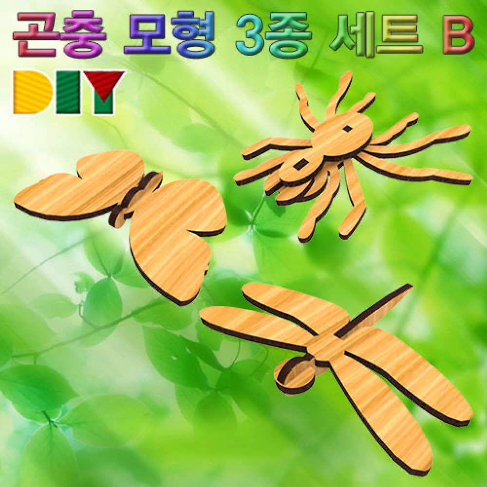 과학 DIY 곤충 모형 3종 세트 B 거미 잠자리 나비