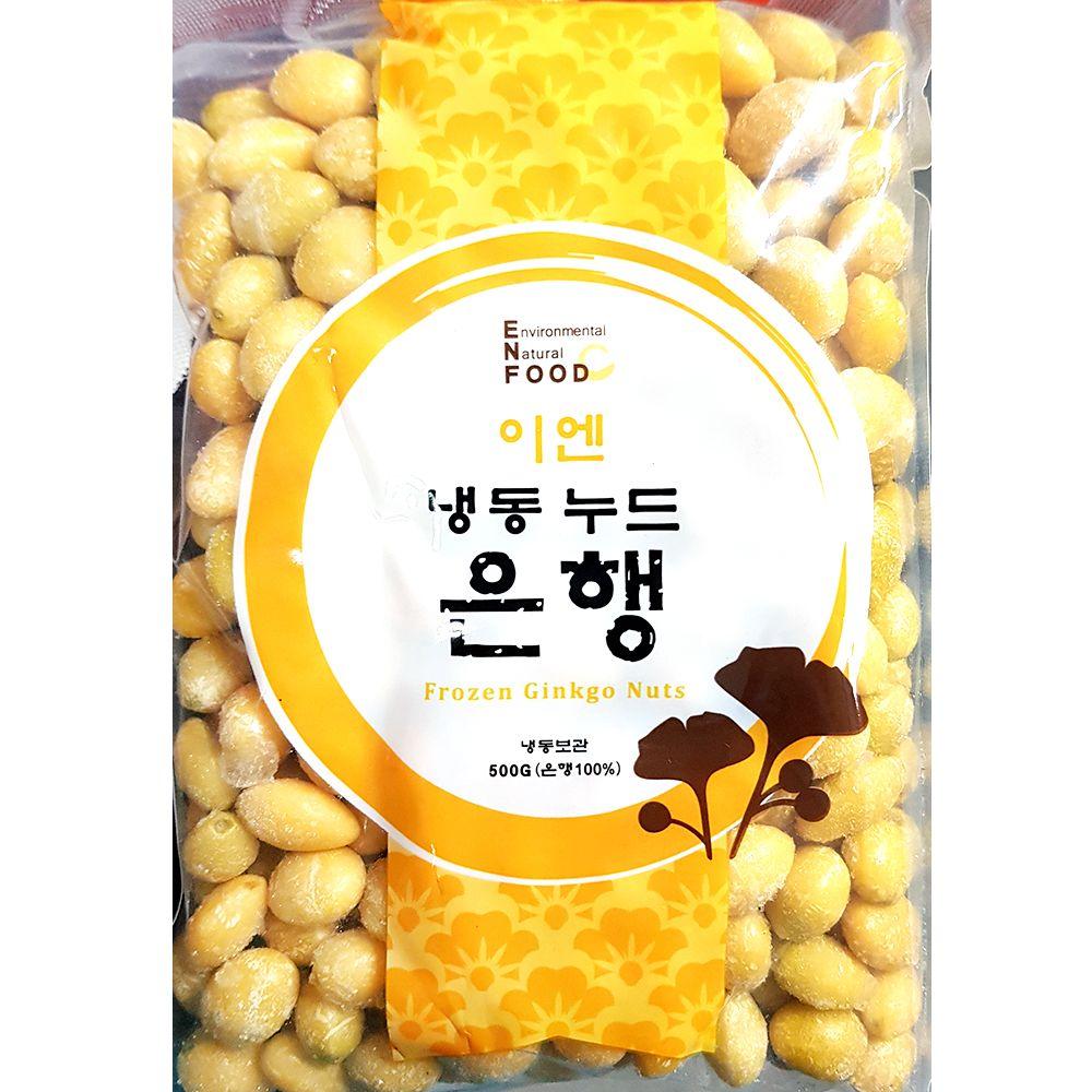업소용 식당 식자재 이엔푸드 깐은행 500g X26