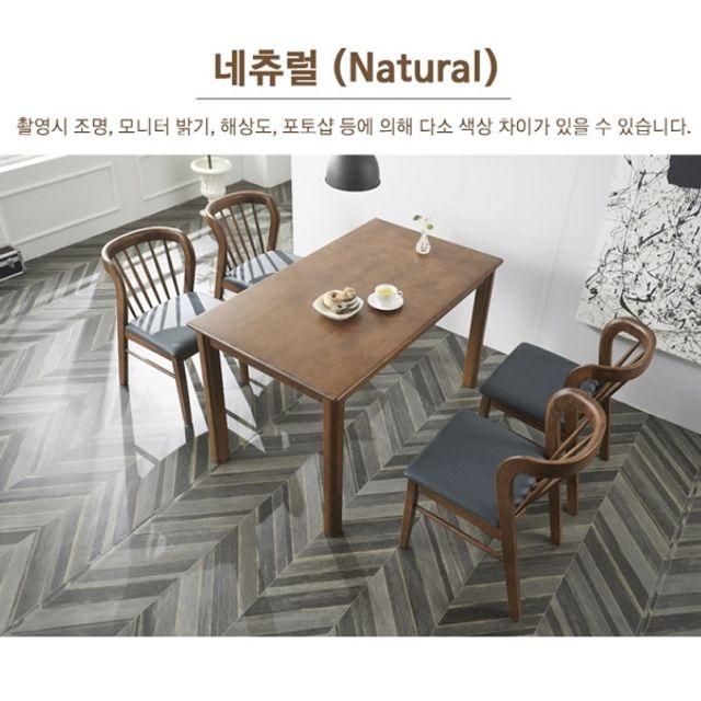 식탁 의자 고무나무 원목 4인용 식탁세트 주방 가구