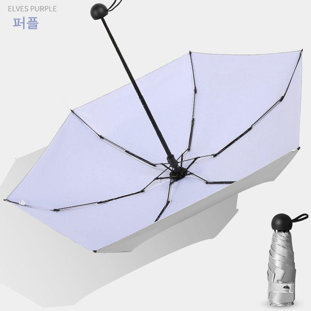 우산 겸용 5단우양산 암막 양산 경량 자외선차단 퍼플