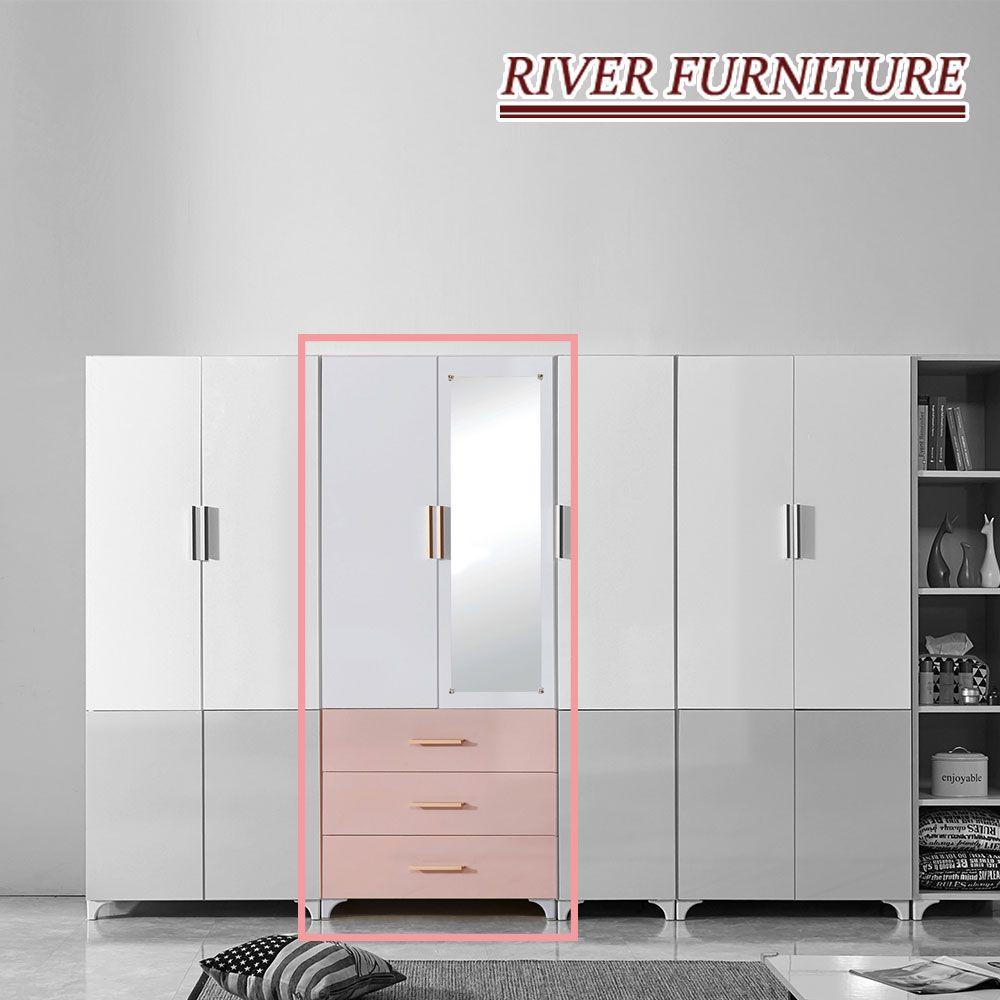 내맘대로 색상선택 큐브2 입본장 3단서랍 거울옷장