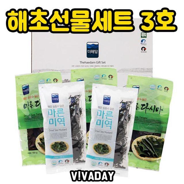 DHD 해초 선물세트 3호