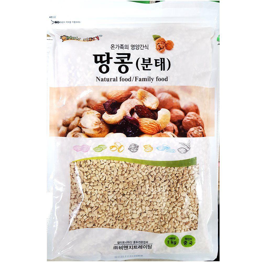 업소용 식당 식자재 제빵 재료 땅콩분태 1kg X10