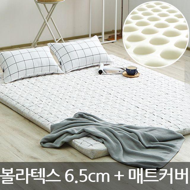 CL볼라텍스 6.5cm/라텍스/매트리스/보료매트/토퍼
