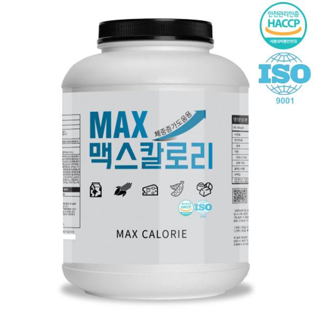맥스칼로리 4kg 2통 1+1 (쉐이커 무료증정)