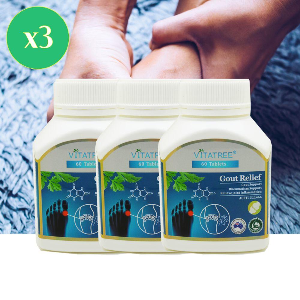 호주 비타트리 통풍 영양제 60정 3개세트