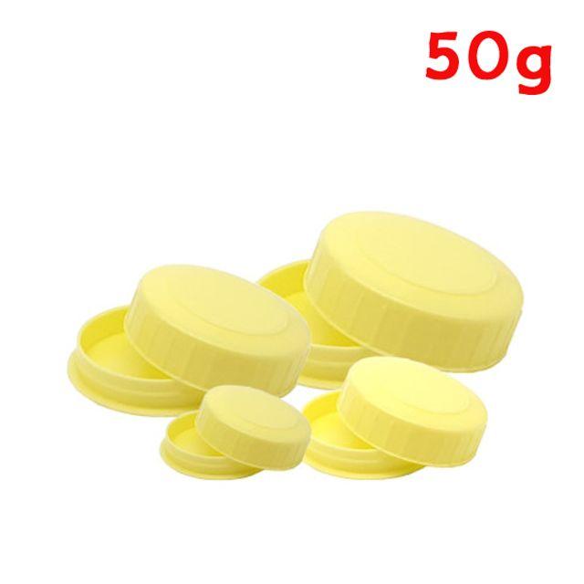 휴대용약통 연고곽 50g 100개입 약국용품 대용량연고통 약연고통 연고약통 연고각