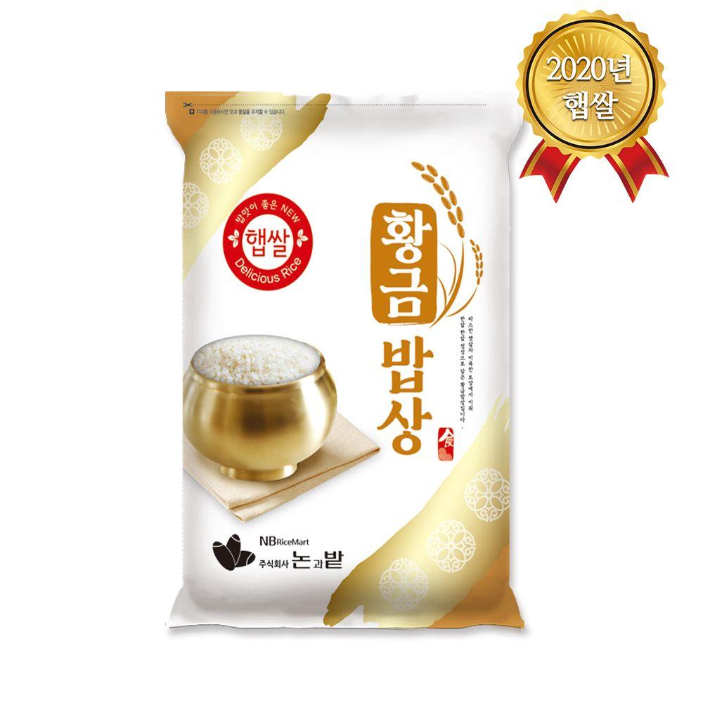 황금밥상 4Kg